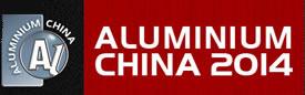 aluminium-china-2014